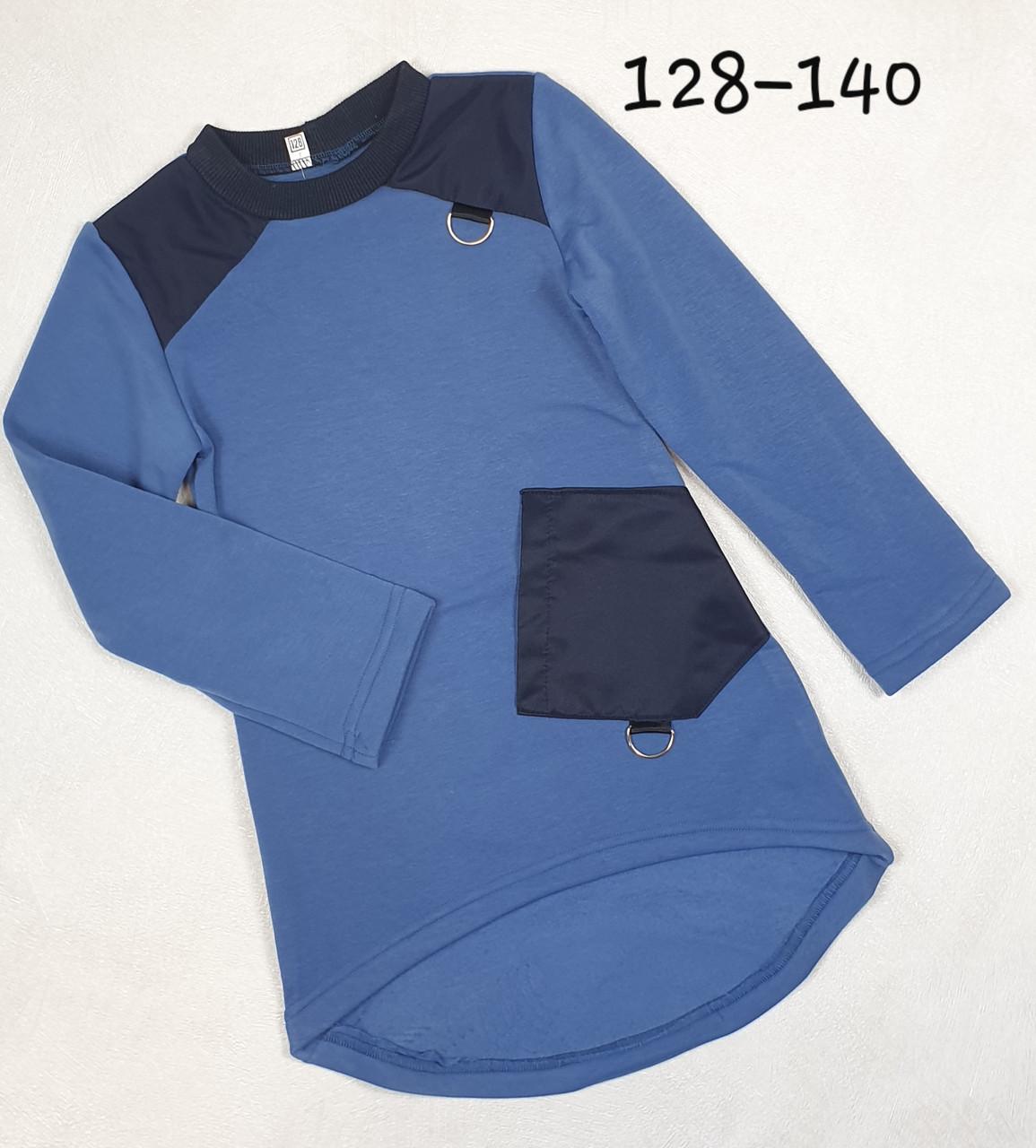 Теплая Туника детская Карманчик 128-140 джинс /  оптом от производителя Украина