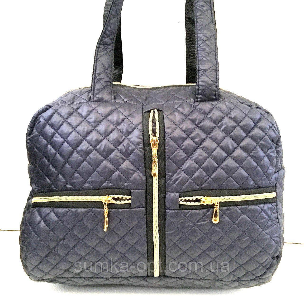 Женские стеганные сумки (СИНИЙ-ЗОЛОТО)26*35см