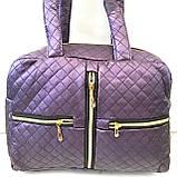 Женские стеганные сумки (СИНИЙ-ЗОЛОТО)26*35см, фото 3