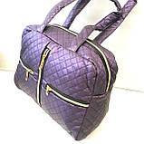 Женские стеганные сумки (СИНИЙ-ЗОЛОТО)26*35см, фото 5