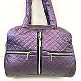 Женские стеганные сумки (СИНИЙ-ЗОЛОТО)26*35см, фото 6