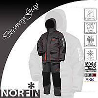 Зимний костюм Norfin Discovery Gray до -35C + фирменная шапка Carp Zoom