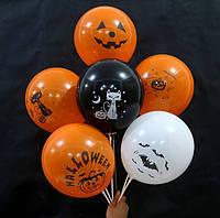 Воздушные шарики / набор 4 штуки для Хэллоуина