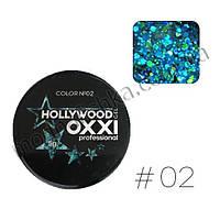 Глиттерный гель HOLLYWOOD №2 Oxxi Professional, 5 г.