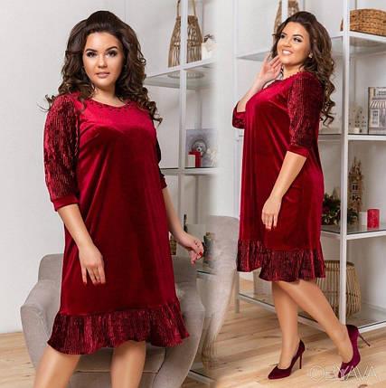 """Шикарное женское платье ткань """"Бархат"""" с плиссировкой 50 размер батал, фото 2"""