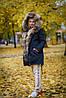 Куртка парка с ярким мехом енота, фото 3