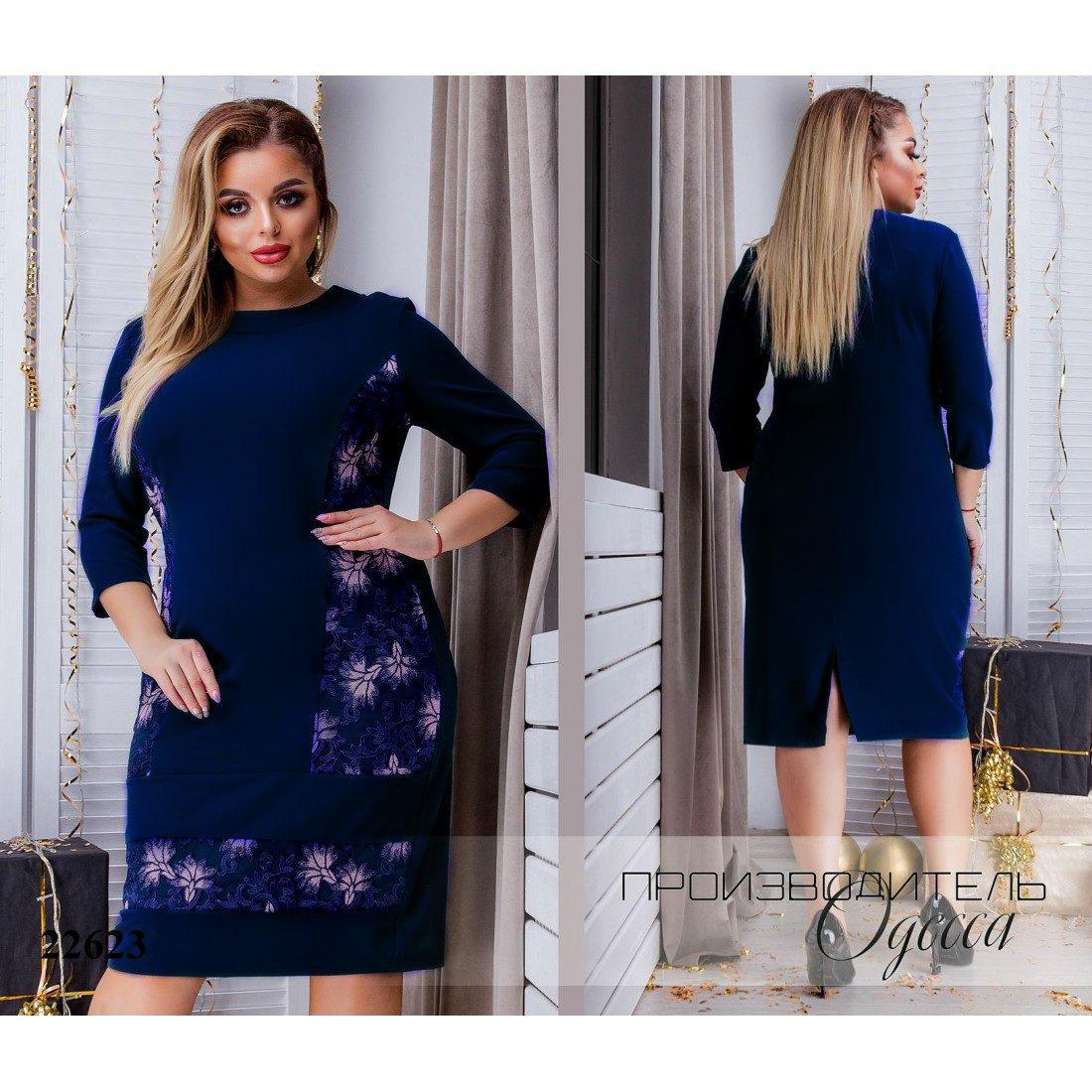 """Стильное женское платье с вышивкой """"ткань Креп-Дайвинг"""" 52 размер батал"""