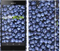 """Чехол на Sony Xperia Z C6602 Черника """"851c-40"""""""