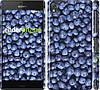 "Чехол на Sony Xperia Z3 dual D6633 Черника ""851c-59"""
