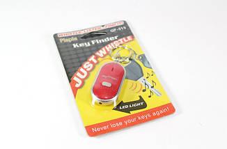 Брелок для ключей QF 315 | Брелок для поиска ключей Key finder 315