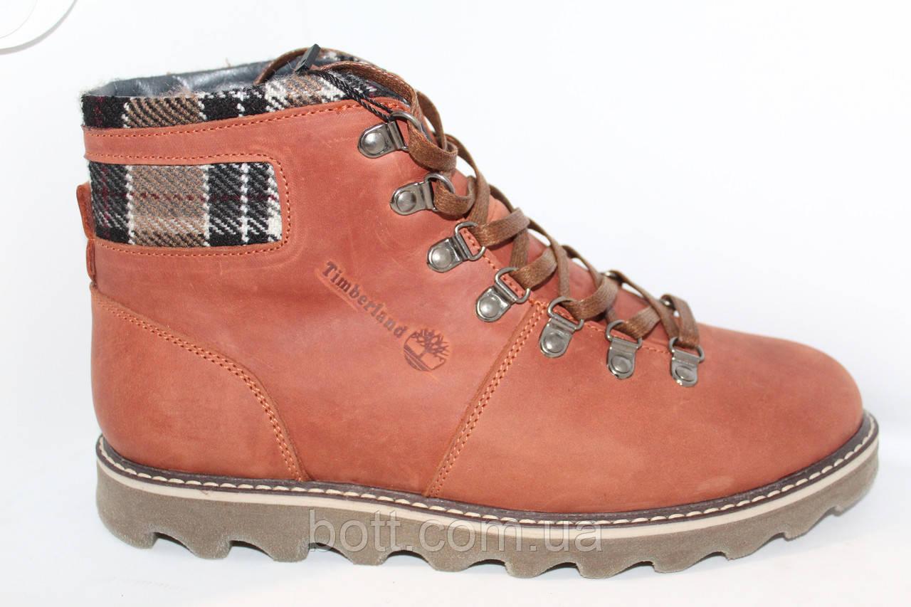 Рыжие кожаные ботинки