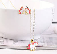 Набор Подвеска и сережки милый единорог «Unicorn» для девочек и девушек