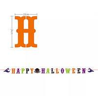 Гирлянда Хэллоуин Декор бумажный для Хэллоуина