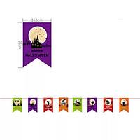 Гирлянда Веселый Хэллоуин Декор бумажный для Хэллоуина