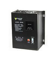 Навесной стабилизатор напряжения для дома FORTE ACDR-8kVA (механический)