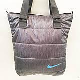 Дутые СПОРТИВНЫЕ сумки под пуховик Adidas (ЧЕРНЫЙ-ГОЛУБОЙ)34*35см, фото 8