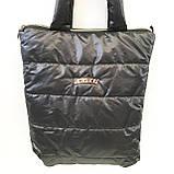 Дутые СПОРТИВНЫЕ сумки под пуховик Nike (ЧЕРНЫЙ-ГОЛУБОЙ)34*35см, фото 9