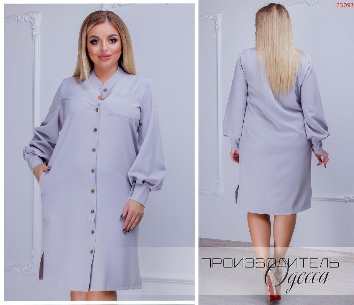 """Модное платье в стиле """"Рубашки"""" ткань """"Костюмная"""" 54 размер батал"""