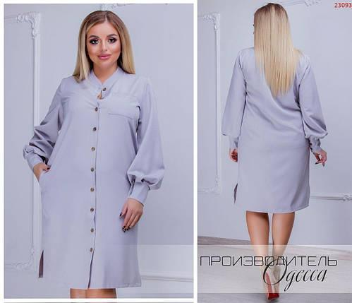 """Модное платье в стиле """"Рубашки"""" ткань """"Костюмная"""" 54 размер батал, фото 2"""