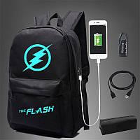 Светящийся городской рюкзак Молния The Flash с usb зарядкой + замок 35 л Чёрный