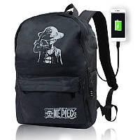 Светящийся городской рюкзак Пират Pirate с usb зарядкой + замок 35 л Чёрный