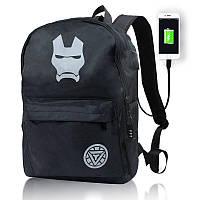 Рюкзак светящийся в темноте Железный Человек | Рюкзак USB + замок
