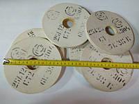 Точильный круг 150/10/32 25А мелкое зерно F100