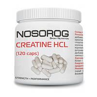 Креатин Nosorog Creatine HCl 240 caps