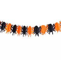 Гирлянда Паук Декор бумажный для Хэллоуина