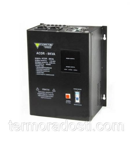 FORTE ACDR-10kVA стабилизатор напряжения для дома (механический)