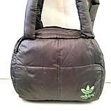 Дутые СПОРТИВНЫЕ сумки под пуховик Adidas МАЛ (ГОЛУБОЙ-БЕЛ)25*28см, фото 6