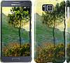 "Чехол на Samsung Galaxy Alpha G850F Клод Моне ""1193c-65"""