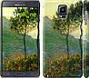 "Чехол на Samsung Galaxy Note 4 N910H Клод Моне ""1193c-64"""