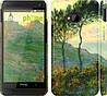 "Чехол на HTC One M7 Клод Моне ""1193c-36"""