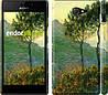 "Чехол на Sony Xperia M2 dual D2302 Клод Моне ""1193c-61"""