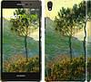 """Чехол на Huawei Ascend P7 Клод Моне """"1193c-49"""""""