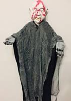 Подвесная кукла страшилка 750грн*1шт