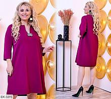 Стильне плаття (розміри 48-54) 0211-56