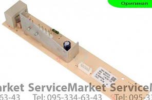 Плата, модуль управления холодильника Bosch Бош Новая Оригинал 00651279