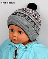 Шапочка детская Узор (осень), фото 1
