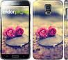 "Чехол на Samsung Galaxy S5 g900h Две розы ""698c-24"""