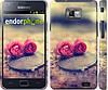 "Чехол на Samsung Galaxy S2 i9100 Две розы ""698c-14"""