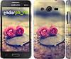 "Чехол на Samsung Galaxy Core 2 G355 Две розы ""698c-75"""