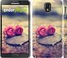 "Чехол на Samsung Galaxy Note 3 N9000 Две розы ""698c-29"""