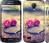 "Чехол на Samsung Galaxy S4 mini Duos GT i9192 Две розы ""698c-63"""