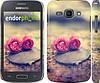 "Чехол на Samsung Galaxy Ace 3 Duos s7272 Две розы ""698c-33"""