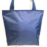 Универсальные женские сумки оптом из искусств.кожи (СИНИЙ)33*40см