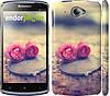 """Чехол на Lenovo S920 Две розы """"698c-53"""""""