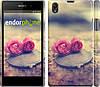 """Чехол на Sony Xperia Z1 C6902 Две розы """"698c-38"""""""