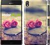 """Чехол на Sony Xperia Z3 dual D6633 Две розы """"698c-59"""""""